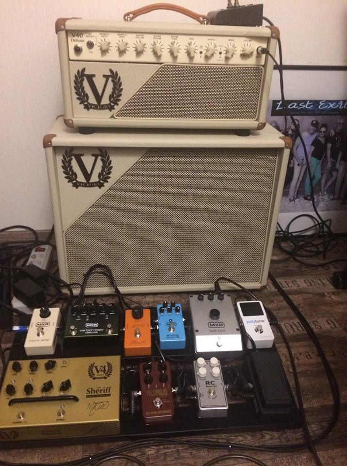 Victory V40 Deluxe und Pedalboard
